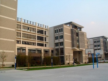 No.1 High school Affiliated to East China Normal University