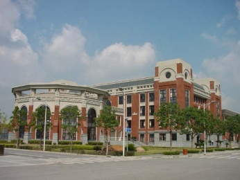 Political Science and Law Library