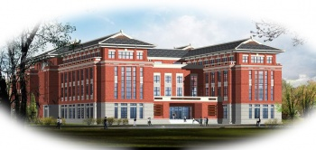 Shanghai Institute of Technology Library