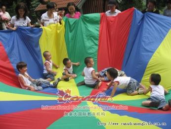 Canadian (Mayland) International Kindergarten