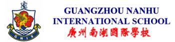 Guangzhou Nanhu International School