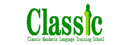 Classic Mandarin Language Training