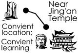 Happy Mandarin Language School near Jing'an Temple - Learn Chinese in Shanghai