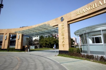 Shanghai International Studies University (Hongkou Campus)