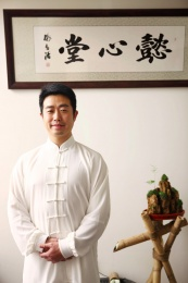Yi Xin Tang Astrorod Treatment