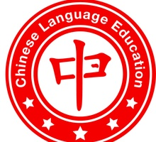 Chinese Language Education