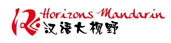Horizons Mandarin Language School