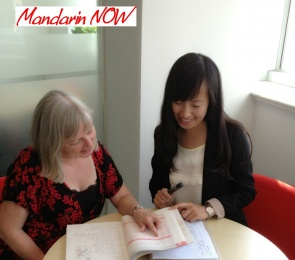 Mandarin NOW