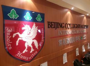 Beijing Collegiate Academy