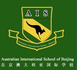 Australian International School of Beijing