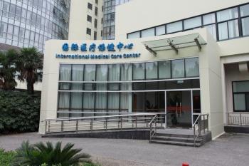 Shanghai General Hospital International Medical Care Center (Southern Division)
