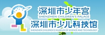 Shenzhen Children's Palace