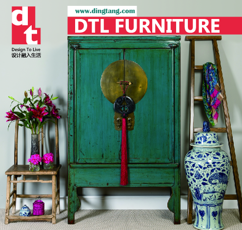 DTL Furniture (PuDong Store)