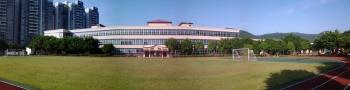 Guangzhou Nanfang International School