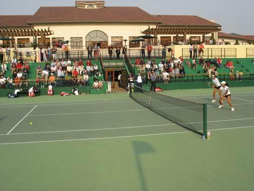 shanghai racquet club
