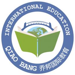 Qiaobang International Education