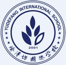 Yudefang International School (YCC SHANGHAI)